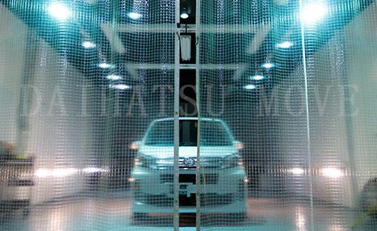 ダイハツ ムーヴ ガラスコーティング施工例 広島県福山市のお客様より